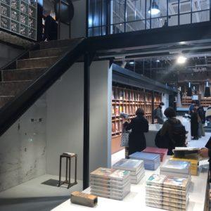 文喫 オシャレカフェ 六本木 有料書店